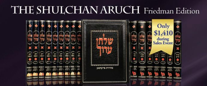 The Shulchan Aruch Friedman Edition