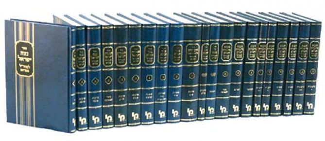 Maharal of Prague  set 34 vol